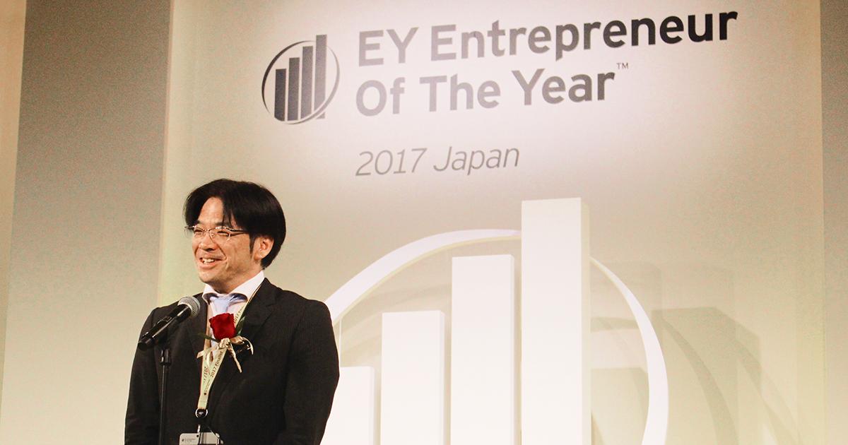 EY アントレプレナー・オブ・ザ・イヤー 2017 ジャパンにおいて、 ネットプロテクションズの代表取締役CEO、柴田 紳が特別賞を受賞